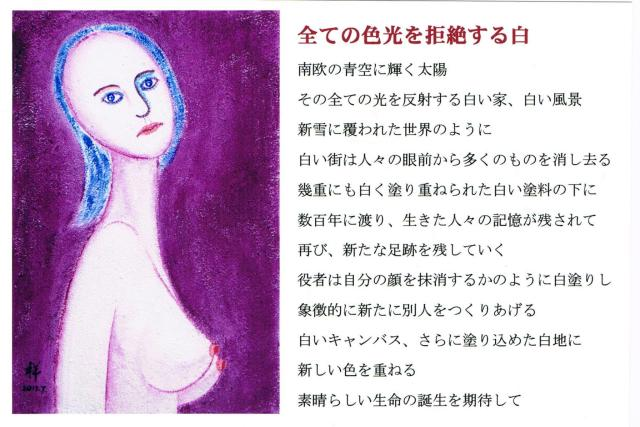 CCF20131021_00002