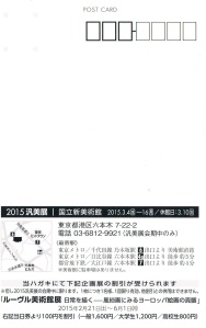 CCF20150223_00001